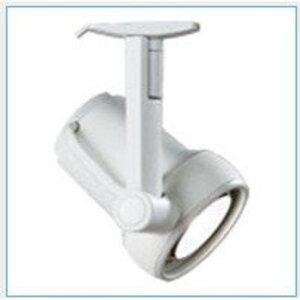 Lightolier 8416WH Track Head, PAR16, 1 Lamp, 75W, White