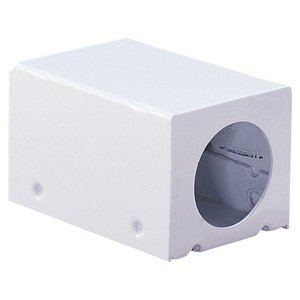 Ambiance Lighting 9481-15 Wiring Compartment Snap-On Cover