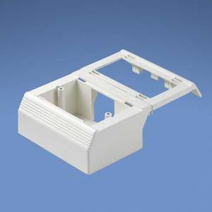 Panduit T70WC2IW Workstation Outlet Box