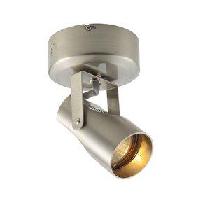 WAC Lighting LP-007-BN Flood Light, Halogen, MR16, 50W, Brushed Nickel