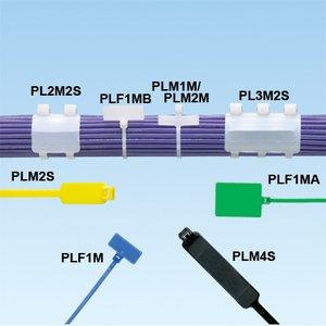 """Panduit PLF1M-C Marker Cable Tie, Miniature, Nylon, 4.3"""" Long, .098"""" Wide, Natural"""