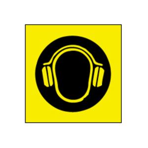 Brady 42738 EAR PROTECTION SIGN