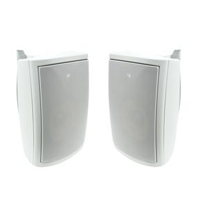 "ON-Q HT7653-WH Evoq 7000 Ser 6.5"" Outdoor Speaker Pair"