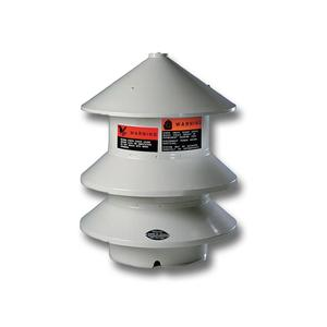 Federal Signal 2-120 Omni-Directional Siren, 120V AC/DC, 102 Decibel at 100 Feet, Roof Mount