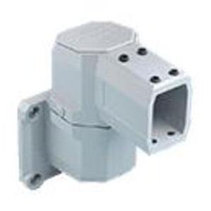 Hoffman CCS2WJHLG Wall Joint, Pendant Arm, Fits 45 mm x 60 mm, Aluminum