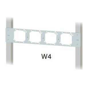 "Cablofil W4 Wall Bracket, 4-Gang, 26"" Width, Steel"