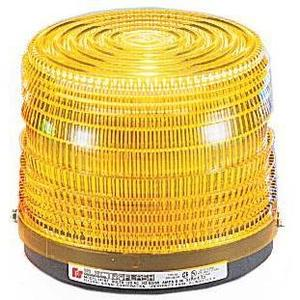 Federal Signal 141ST-120A 120V Strobe Beacon, Amber