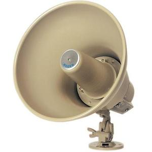 Bogen SPT15A Reentrant Horn Loudspeaker, 25 or 70VAC, 121dB @ 4', Brown