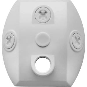 RAB CU4W Sensor & Floodlight Mounting Plate, White