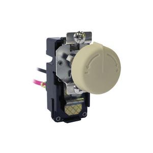 King Electrical TKIT-2A TKIT2A 2-Pole Thermostat Kit, Almond