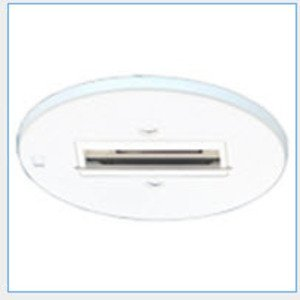 Lightolier 6190WH Lytespan Monopoint, White