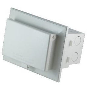 Arlington DBHB1W Weatherproof-In-Use Box, 1-Gang, Recessed, Horizontal, Non-Metallic