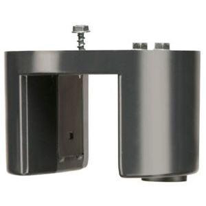 "Arlington FB426 4 1/4"" Ceiling Fan Box, Saddle Type, Depth: 2-5/8"", Non-Metallic"