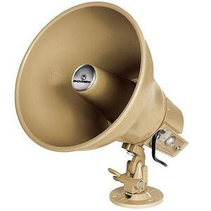 Bogen AH15A 24V Amplified Horn