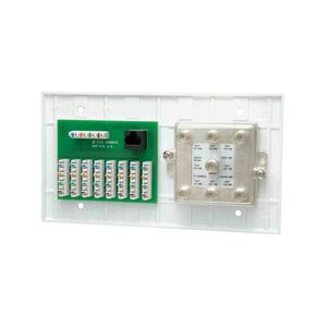 DataComm Electronics 70-0078 Multimedia Outlet, 4-Gang, 4 x 8 Phone, 6 x 1 Video Splitter, White