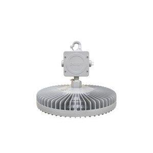 Dialight HED2MC4DN-SNG LED High Bay, 11000 Lumen, 88 Watt, 100-277V, 5000K