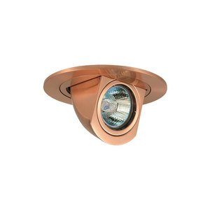 "Elite Lighting B1406W-WH Surface Adjustable Trim, 4"", White Baffle/White Trim"