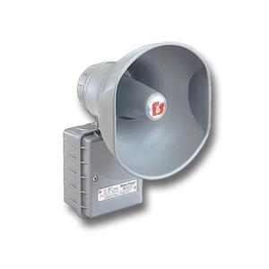 Federal Signal 300GCX-120 Speaker Amplifier, 120VAC, 0.20A, 110dB @ 10', NEMA 4X, Gray