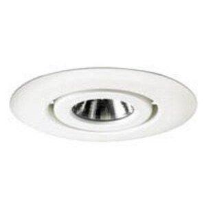 "Juno Lighting 440-WH Adjustable Flush Gimbal Ring Trim, 4"", White"
