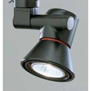 Lightolier 8235BK Par30 Cone Shade Only/blk