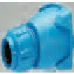 Meltric FH611 Nylon Handle, 60a