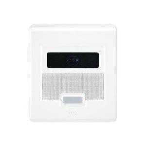 ON-Q IC5003-WH Selective Call Intercom Video Door Unit