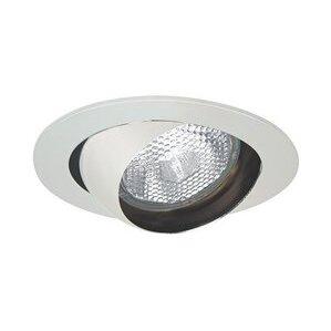 """Elite Lighting B403W-WH Eyeball Trim, 4"""", White Baffle/White Trim"""