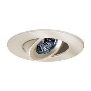 "Elite Lighting B1461WH Adjustable Trim, 4"", White"