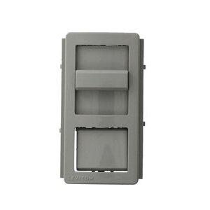 Leviton IPKIT-LNG Color Change Kit, Gray