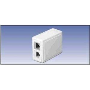A0645272 2-PORT MDVO SIDE ENTRY BOX ALM