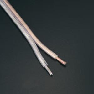 X3324-50C CL 14/2 SPKR WIRE 50FEET