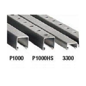 "Plasti-Bond PBP3300-10 Channel, with Holes, PVC Coated Steel, 1.67"" x .92"" x 10'"