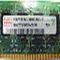 Allen-Bradley 6189V-2GDDR2 DDR2 2 GB MEMORY