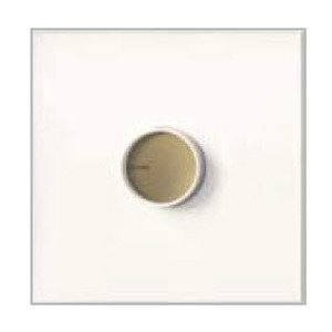 Lutron C-2000-WH Rotary Dimmer, Rotate On/Off, 2000W, Centurion, White