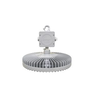 Dialight HED2MC4DN-SNG LED High Bay, 11000 Lumen, 88 Watt, 100-277V, 5000K