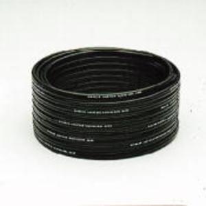 Kichler 15506BK Accessory Cable 12ga 1000 Ft