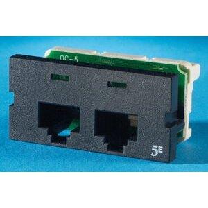 Ortronics S225E00-00 ORTR OR-S225E00-00 SII,C5E,CLARITY,