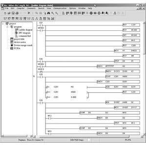 Eaton ELCSOFT | Eaton ELCSOFT Software | Rexel USA