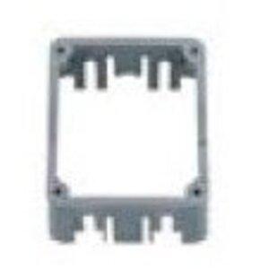 Hubbell-Kellems PFBRAC Adapter Collar, Square, Metallic