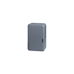 Intermatic 2T2040GA Time Control Case, Gray