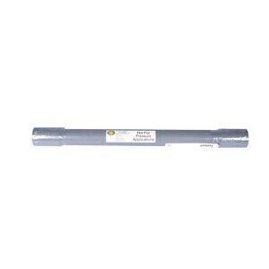 EPR35 077980 2 PVC REPAIR KIT