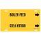 4016-F B915 STYLE F  BLK/YEL  BOILER FEE