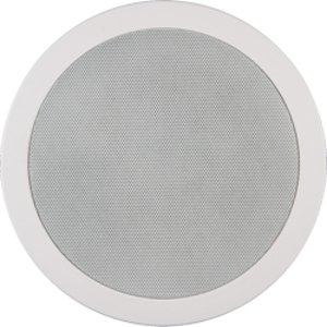 Nutone IS9625WH 5 1/4in White Indoor Two Way Built In Speaker