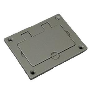 "Wiremold 828GFITCAL-NK GFI Cover Plate, 3-1/4"" x 4-5/32"", Flip Lid, Aluminum"