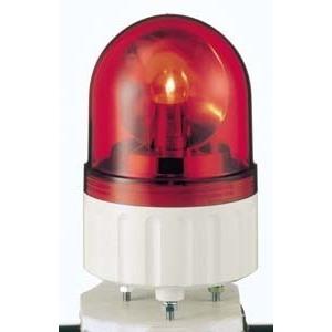 XVR08J04 ROTATING MIRROR LED 84MM 12V RE