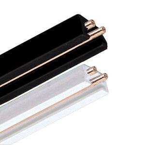 "WAC Lighting ST8-WT Linear Track, 93-3/4"", White"
