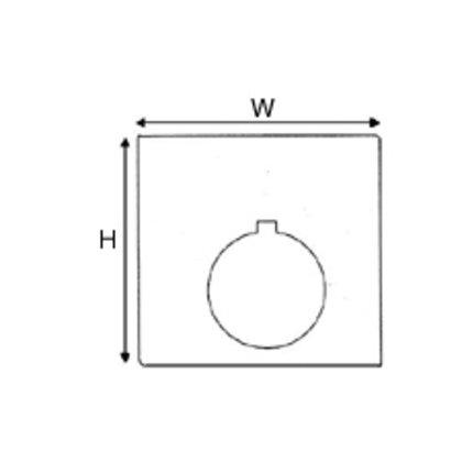 "Raised PanelLabel, White, 1.8"" H x 1.8"" W"