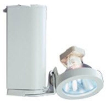 Track Head, MR16, 1 Lamp, 75W, White